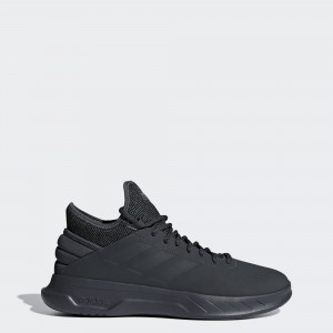 Мужские баскетбольные кроссовки adidas Fusion Storm F36224