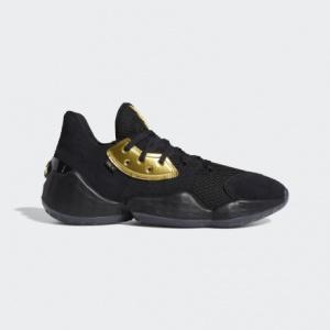 Мужские баскетбольные кроссовки adidas Harden Vol. 4 EF8648