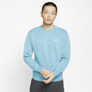 Свитшот Nike Sportswear Club Fleece - Синий