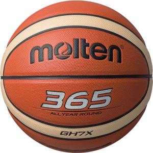 Баскетбольный мяч Molten BGH BGH7X
