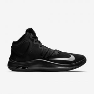 Мужские баскетбольные кроссовки Nike Air Versitile 4 CJ6703-001