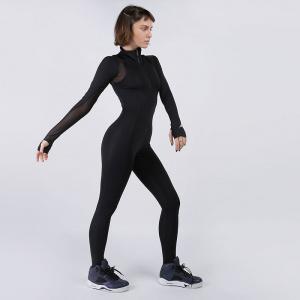 Комбинезон Jordan Body Suit