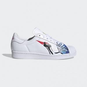 Кроссовки adidas Superstar Clean FW5351