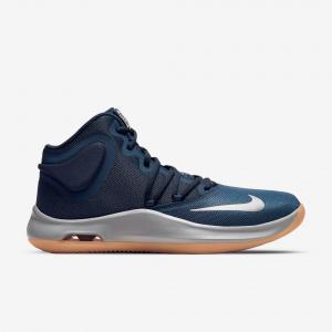 Мужские баскетбольные кроссовки Nike Air Versitile 4 AT1199-400