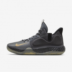 Мужские баскетбольные кроссовки Nike KD Trey 5 VII AT1200-003