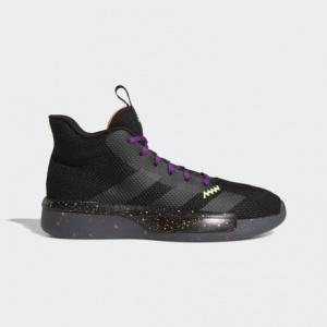 Мужские баскетбольные кроссовки adidas Pro Next 2019 EF9845