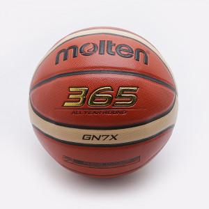 Баскетбольный мяч Molten BGN 365 All Year Round BGN7X