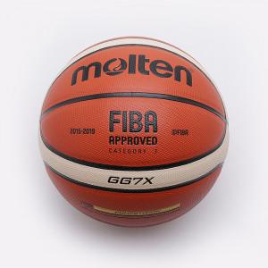 Баскетбольный мяч Molten BGG Fiba BGG7X