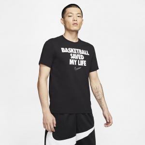 """Мужская баскетбольная футболка Nike Dri-FIT """"My Life"""" CD1103-010"""
