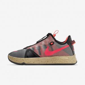 Мужские баскетбольные кроссовки Nike PG 4 PCG CZ2240-900