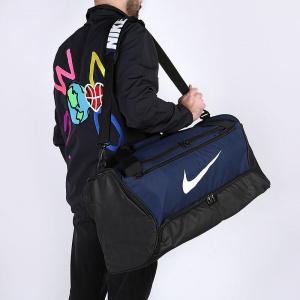 Сумка Nike Brasilia Training Duffel Bag 60L BA5955-410