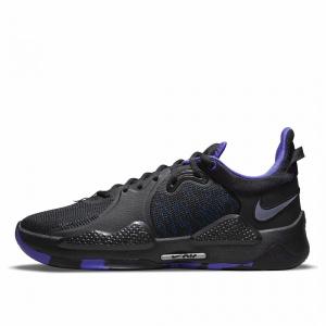 Баскетбольные кроссовки PG 5 - Черный