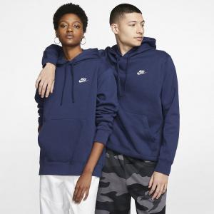 Худи Nike Sportswear Club Fleece BV2654-410