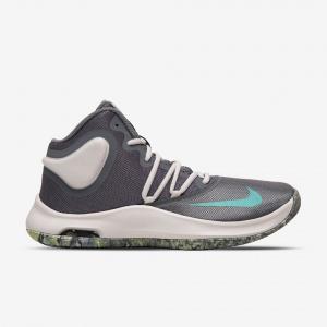Мужские баскетбольные кроссовки Nike Air Versitile 4 AT1199-007