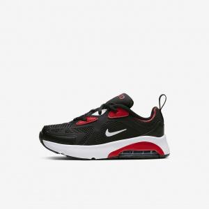Кроссовки для дошкольников Nike Air Max 200 AT5628-007