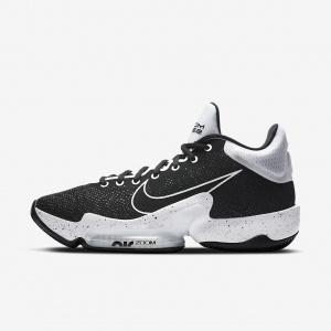 Баскетбольные кроссовки Nike Zoom Rize 2 TB