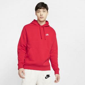 Худи Nike Sportswear Club Fleece BV2654-657